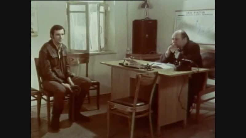 И это всё о нём драма детектив СССР 1977 1 3 серии из 6