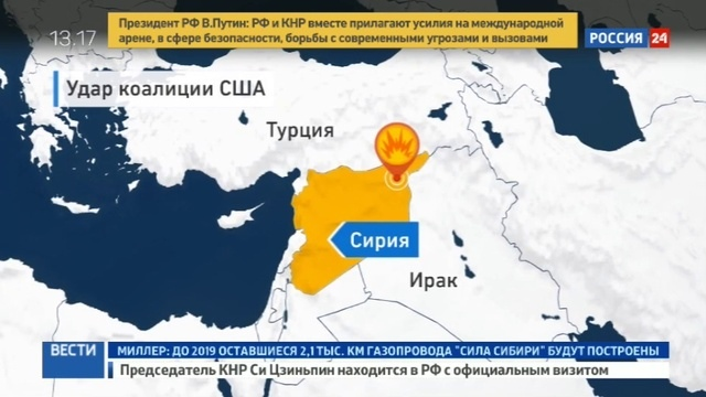 Новости на Россия 24 • Силы коалиции разбомбили деревню в Сирии