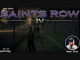 Стрим по Saints Row IV