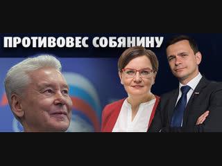 Независимые депутаты бросили вызов «Единой России»