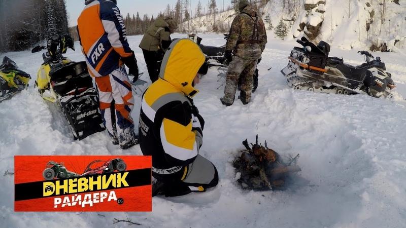 Поездка на плато Маньпупунёр на снегоходах. Февраль 2018 г. Часть 1-2. Неудачная рыбалка.