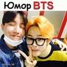 """корейские сериалы k-pop on Instagram: """"Немного юмора в ночь с BTS 😂😂😘🌃🌃🌃 -- Фотки в вк😂😂😂🙈 cr: Tm . . . . . Пу"""