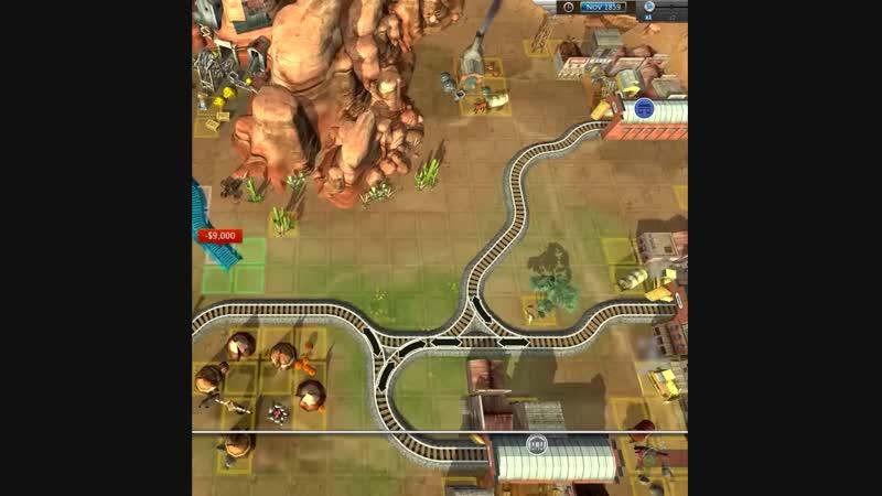 Five rail road