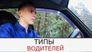 """Никита Береснев on Instagram """"После недельного отсутствия врываюсь в работу ⚡️Пишите комментарии📱 жаль что все типы в минуту не получилось вм"""