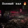 "@_sweetkreed_ on Instagram: ""Пенза 21.09.2018💙 —————————— Там sold out 🔥 . . . егоркрид концертегоракрида крид большойсольныйконцерт любимыйр..."