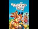 Все псы попадают в рай 2 1996 мультфильм