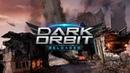 DarkOrbit Обращение к игрокам данной игры хейтеры и ублюдки