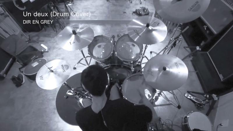 Un deux (Drum Cover) - DIR EN GREY