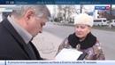 Новости на Россия 24 Севастопольцы никогда не будем частью Украины