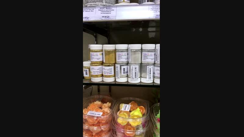 Кандурины Cake Colors новинка в магазине Синьор Антонио Петти Волгоград