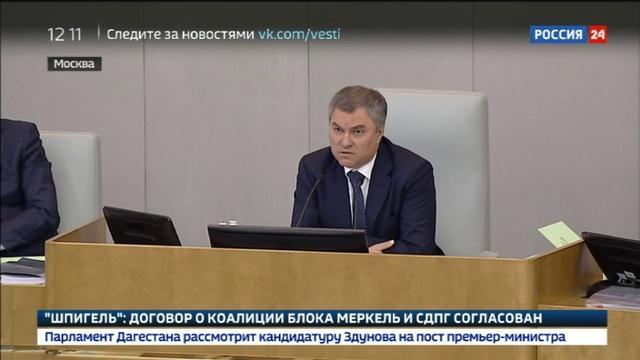 Новости на Россия 24 • С 1 мая минимальный размер оплаты труда может быть повышен до прожиточного минимума