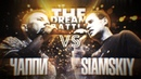 THE DREAM BATTLE MAIN EVENT 4APP13 VIBEHUNTER vs siamskiy Диктатор