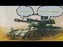 Rusted Warfare Experimental tactics(ЭКСПЕРИМЕНТАЛЬНАЯ ТАКТИКА??)