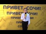 Киляшова Софья 15 гимназия