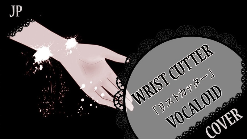 【VOCALOID JP COVER】Wrist Cutter 歌ってみた【蓮】