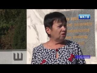 Кадеты пограничники на Ильинском рубеже .mp4