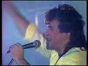 А Барыкин и группа Карнавал Я вздрагиваю от холода 1989