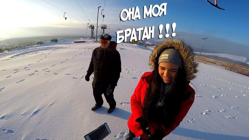 SNOWBOARDING Лютые покатушки ( 2 часть ) / Девушка года на горе