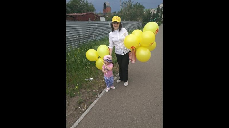 Хакасия Черногорск-1 День России