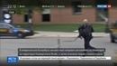 Новости на Россия 24 • Стрелявший на территории университета Огайо убит