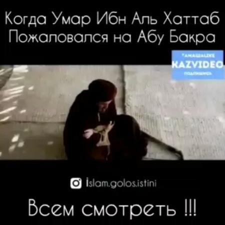 """Ислам религия мира и добра! on Instagram: """"😍😊 __ Ислам Мусульманин Хадис Бухари Тирмизи Муслим Мекка Кааба Пост Рамадан С..."""