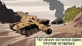 World of Tanks - ВБР #100. Новая награда!