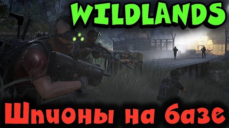 Топ игра про шпионов, разведка базы - Ghost recon Wildlands Дядя Жора вернулся!