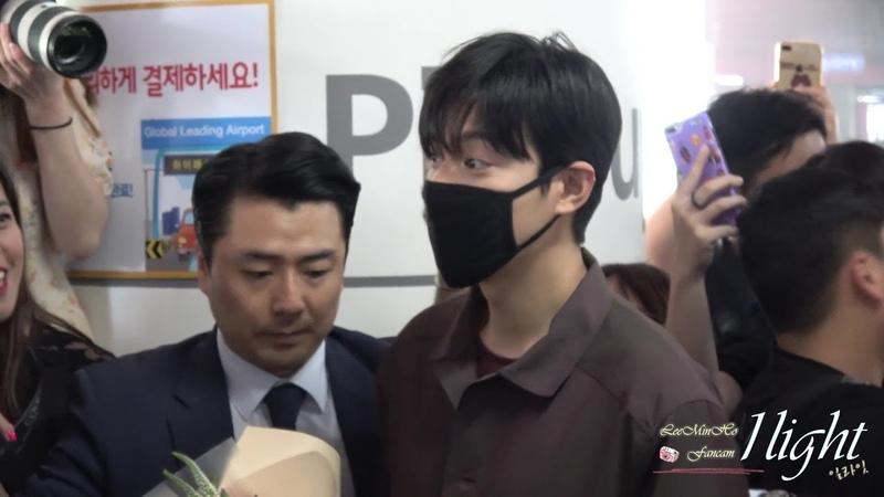 Lee Min Ho 20190622 Incheon Airport 입국