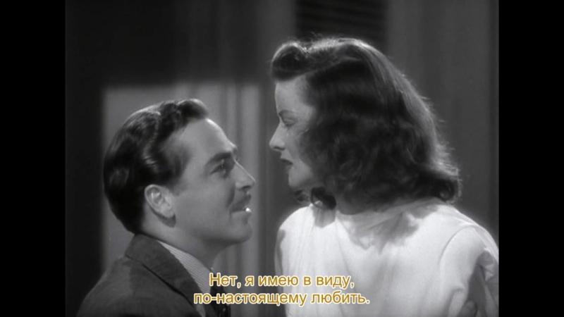 ФИЛАДЕЛЬФИЙСКАЯ ИСТОРИЯ 1940 мелодрама комедия Джордж Кьюкор THE PHILADELPHIA STORY 1080p
