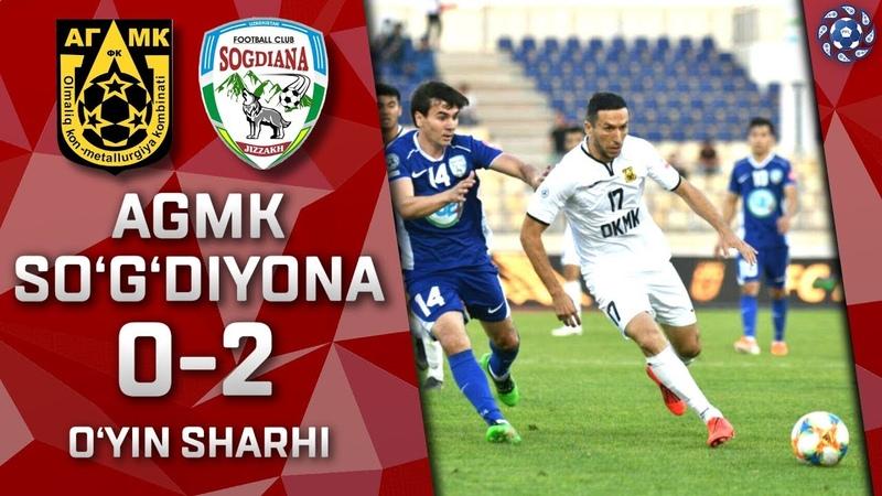 AGMK - So'g'diyona - 0:2 | O'yin sharhi | Superliga 9-tur (19.05.2019)