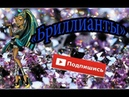 Мини-Клип Бриллианты Монстер Хай/Mini-Clip Diamonds Monster High