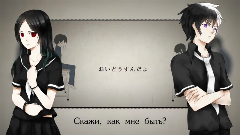 Vocaloid RUS cover Rey Nishiki The Lost One's Weeping Harmony