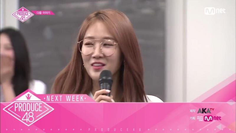 PRODUCE48 [NEXT WEEK] 다시 시작된 경쟁, 포지션 평가! 이번엔 10만표다 180713 EP.5