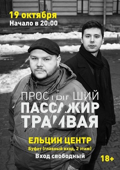 Dima Etoeto