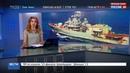 Новости на Россия 24 • Гетман Сагайдачный сломался сразу после ремонта на заводе Порошенко