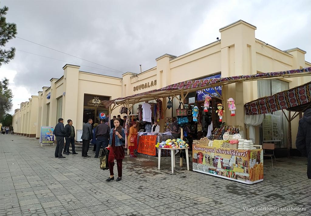 Туристическая часть улицы Ислама Каримова, Самарканд 2019