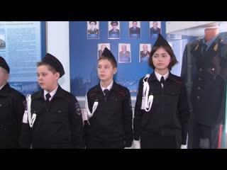 Школьники из пос. Возрождение приняли кадетскую присягу