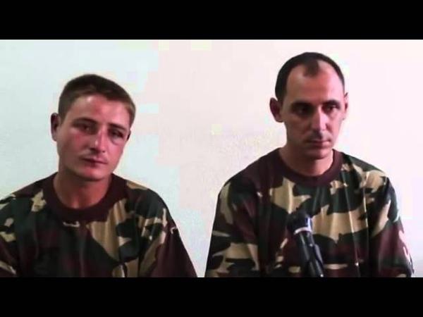 Украина, Зона АТО. Допрос пленных Украинских солдат Ополчением 03/08/14.