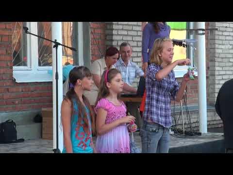 Архив ТСТ 2011 День молодежи 2 часть