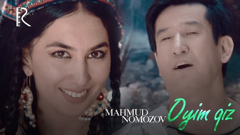 Mahmud Nomozov - Oyim qiz   Махмуд Намозов - Ойим киз