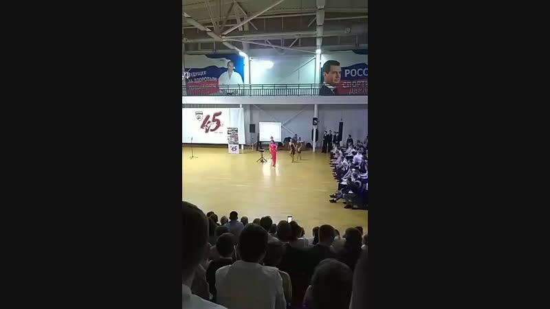 45 лет СДЮСШ олемпийского резерва г. Вологда