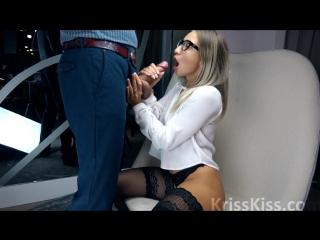 Kriss kiss (секс самое красивое порно домашнее орал минет анал жесткое фитоняшка pornhab)