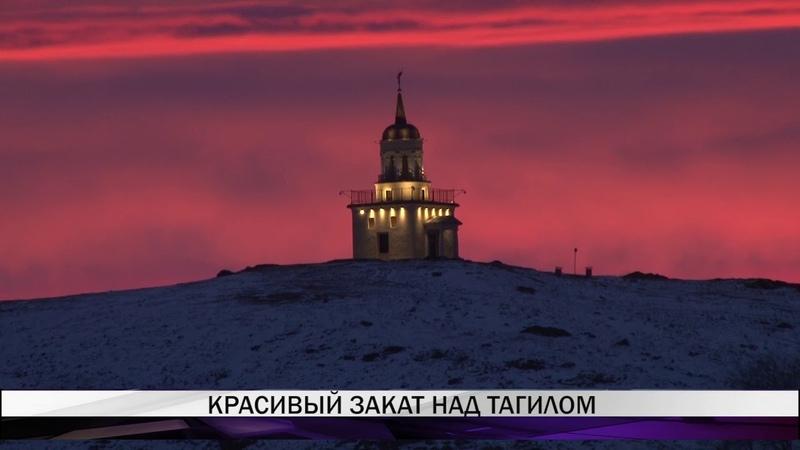Невероятно красивый закат заполнил соцсети жителей Нижнего Тагила