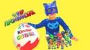 Игрушки Герои в масках игровой набор фигурки героивмасках кэтбой алет геко