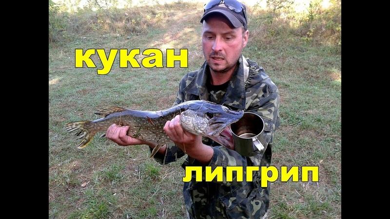 Самоделка для рыбалки. Кукан- липгрип.