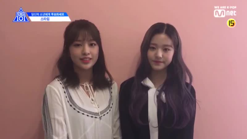 IZ*ONE An Yujin, Jang Wonyoung - PRODUCE_X_101 STARSHIP Trainee Support Video Message