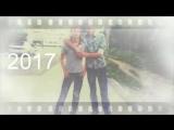 я и брат