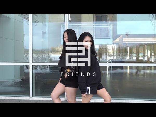 LOKO: Friends - Marshmello Anne-Marie Dance Cover (Tina Boo Choreography)