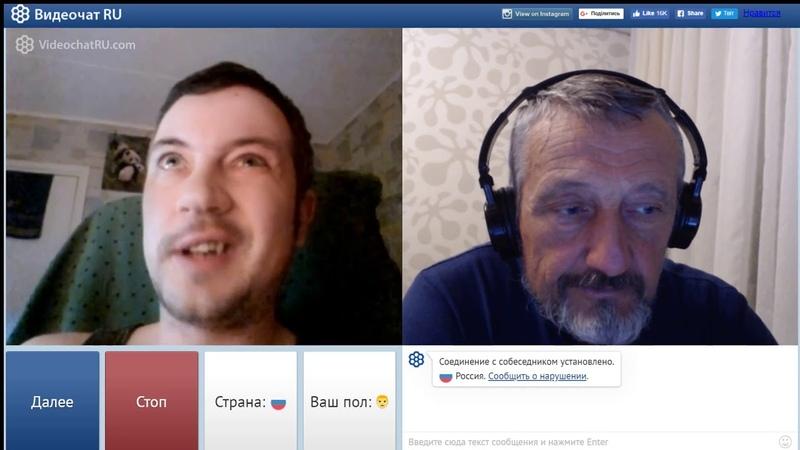 Разговор с жителем Урала о кизяках и перспективах.