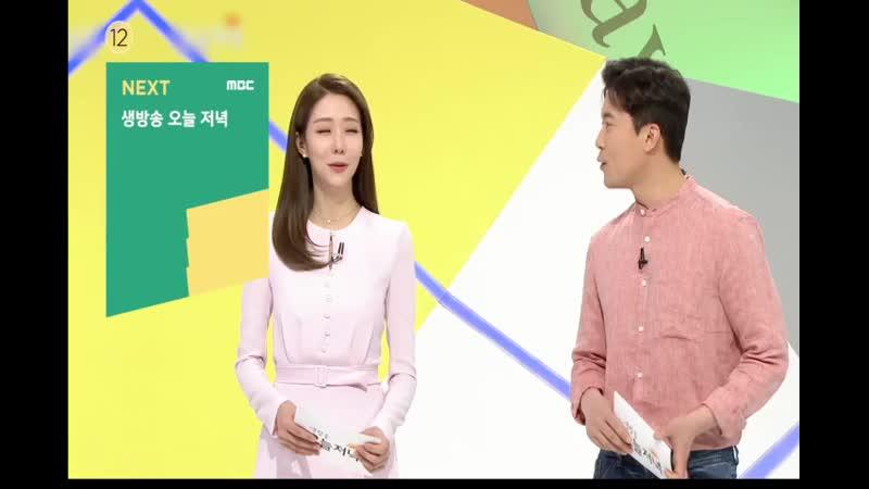MBC 생방송 오늘 저녁 925회 화 2019 07 16 저녁6시25분 MBC 뉴스데스크